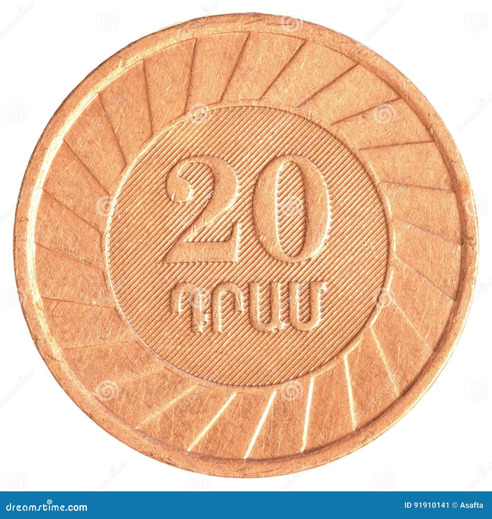20 армянских долларов монетки