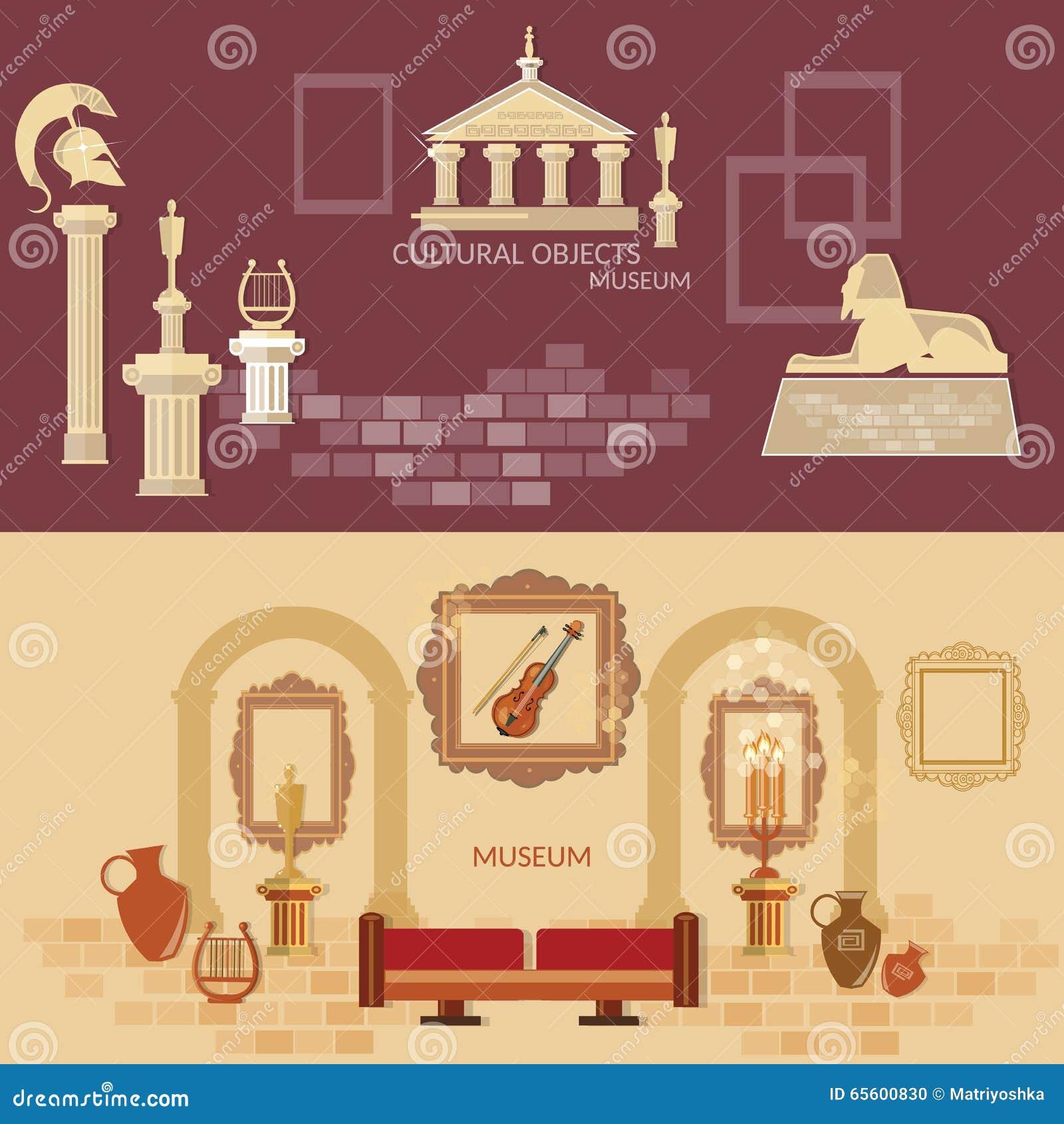 Археологический музей науки цивилизаций древности старой