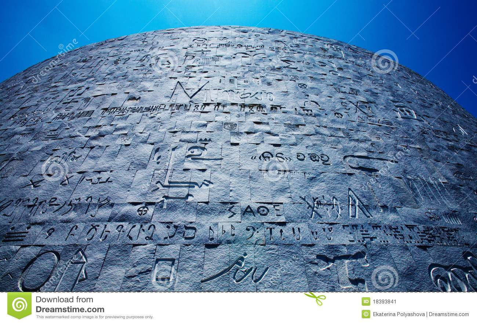 архив alexandria Египета