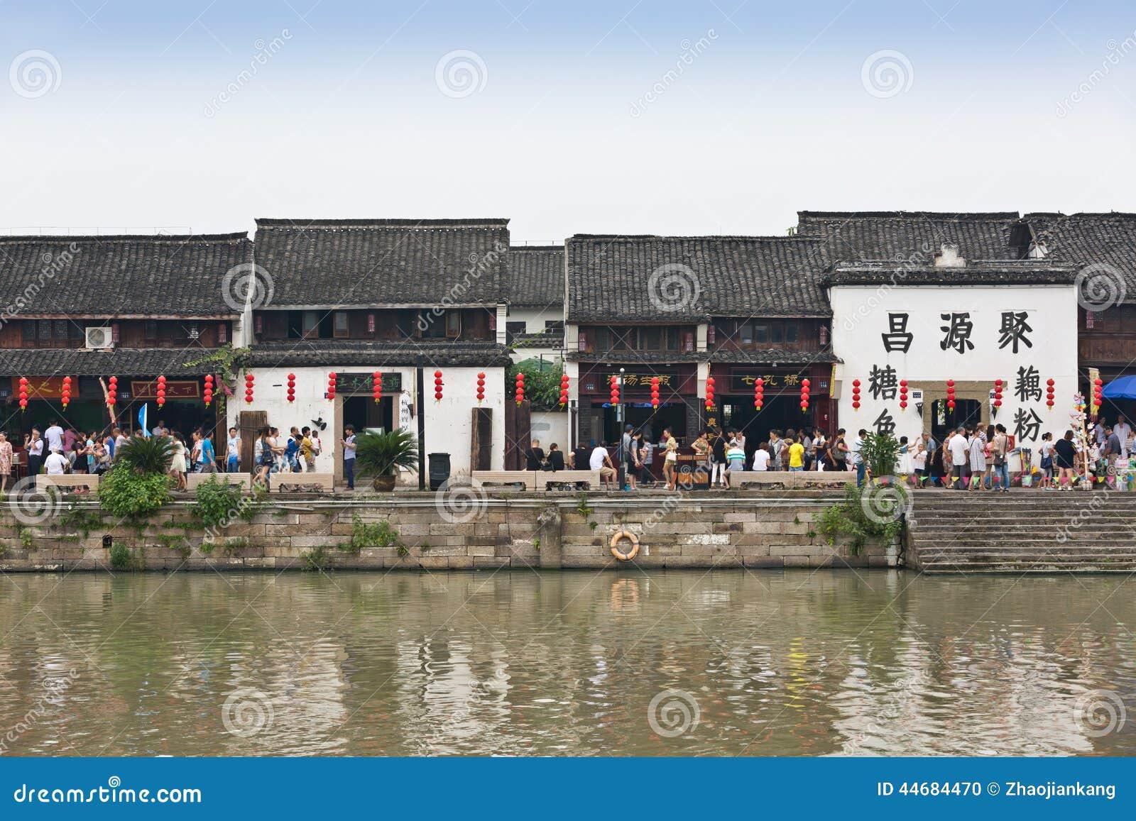 Архитектурные комплексы грандиозного канала Ханчжоу старые