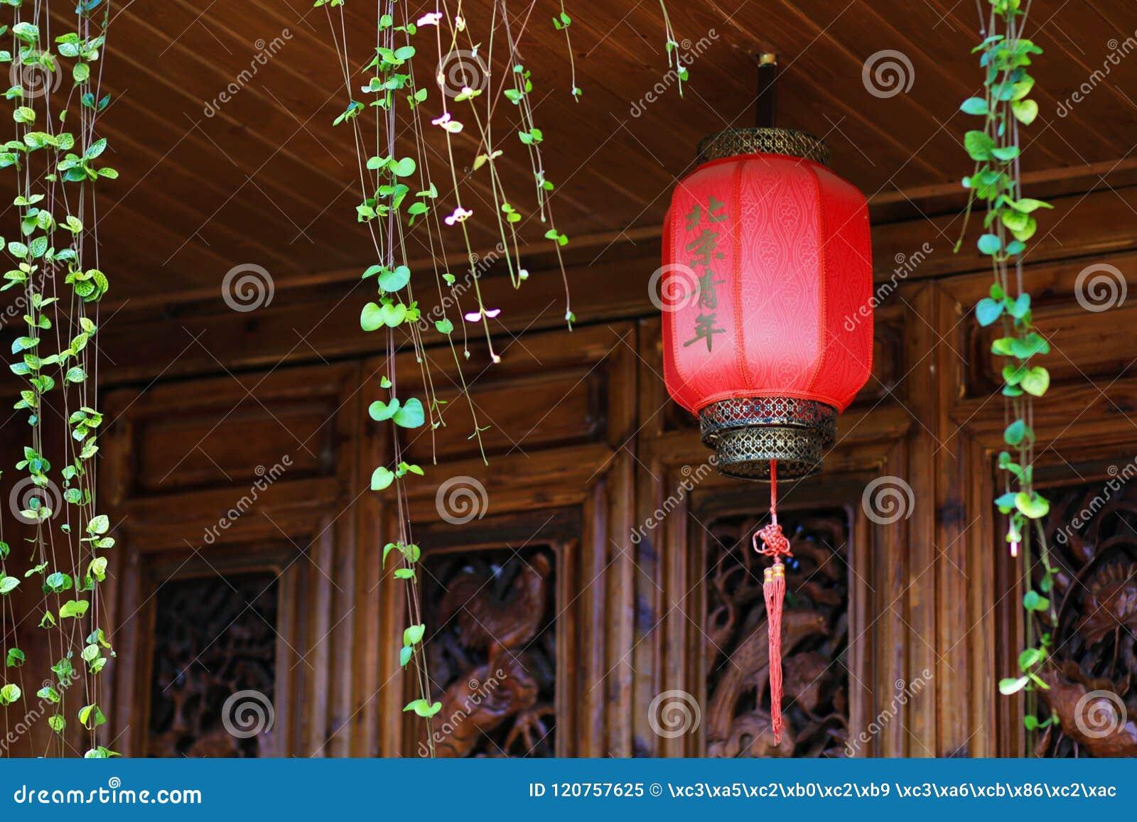 Архитектурный стиль древнего города lijiang, провинции Юньнань, Китая