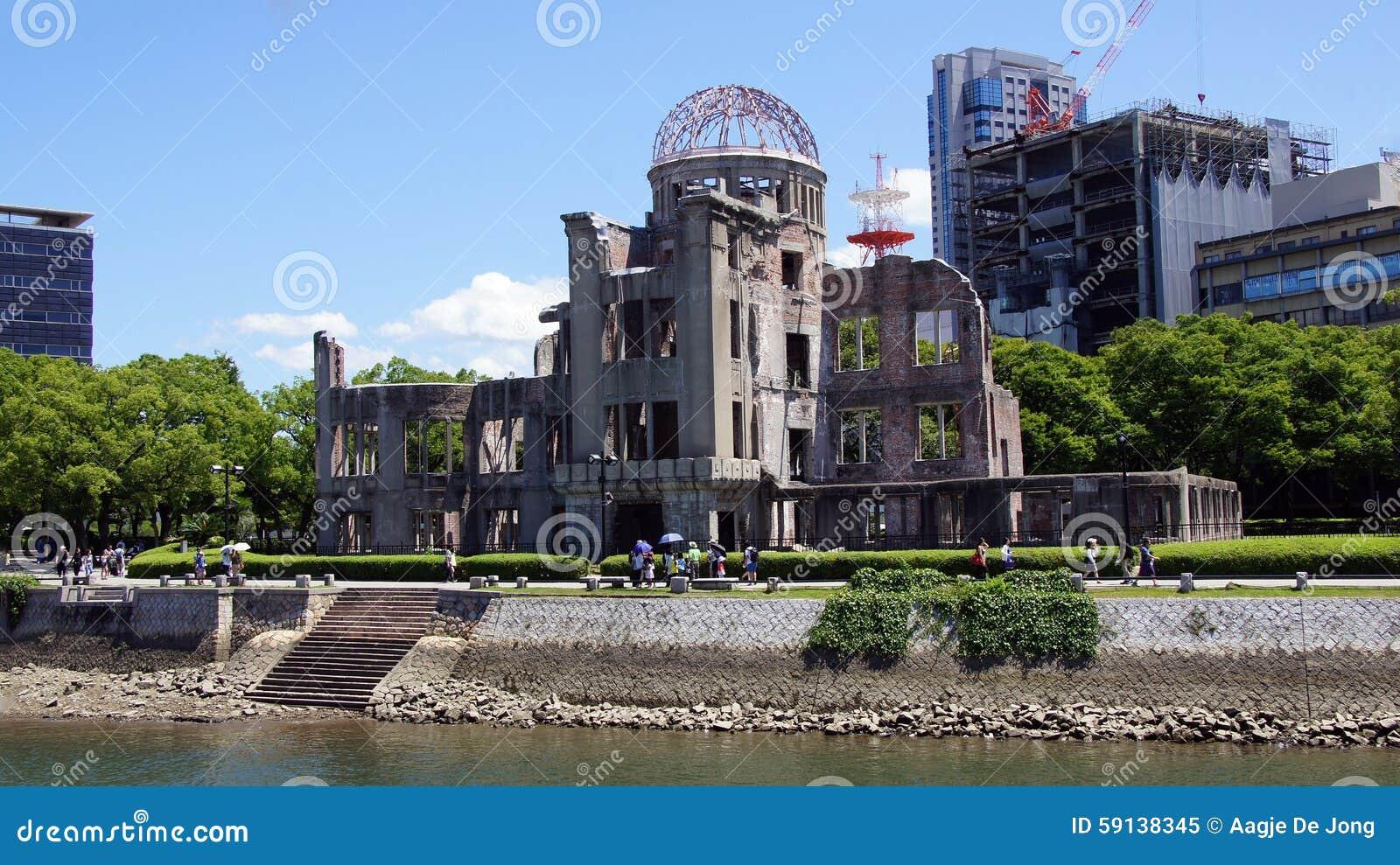 Атомный купол на парке мира Хиросимы мемориальном