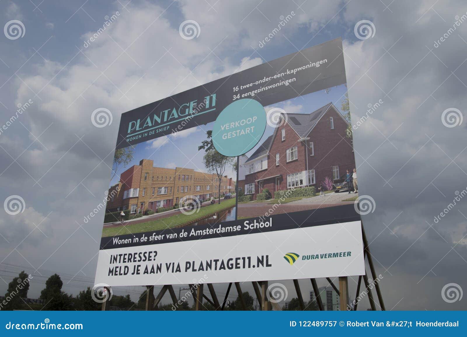 Афиша на Plantage 11 на Diemen Нидерланды