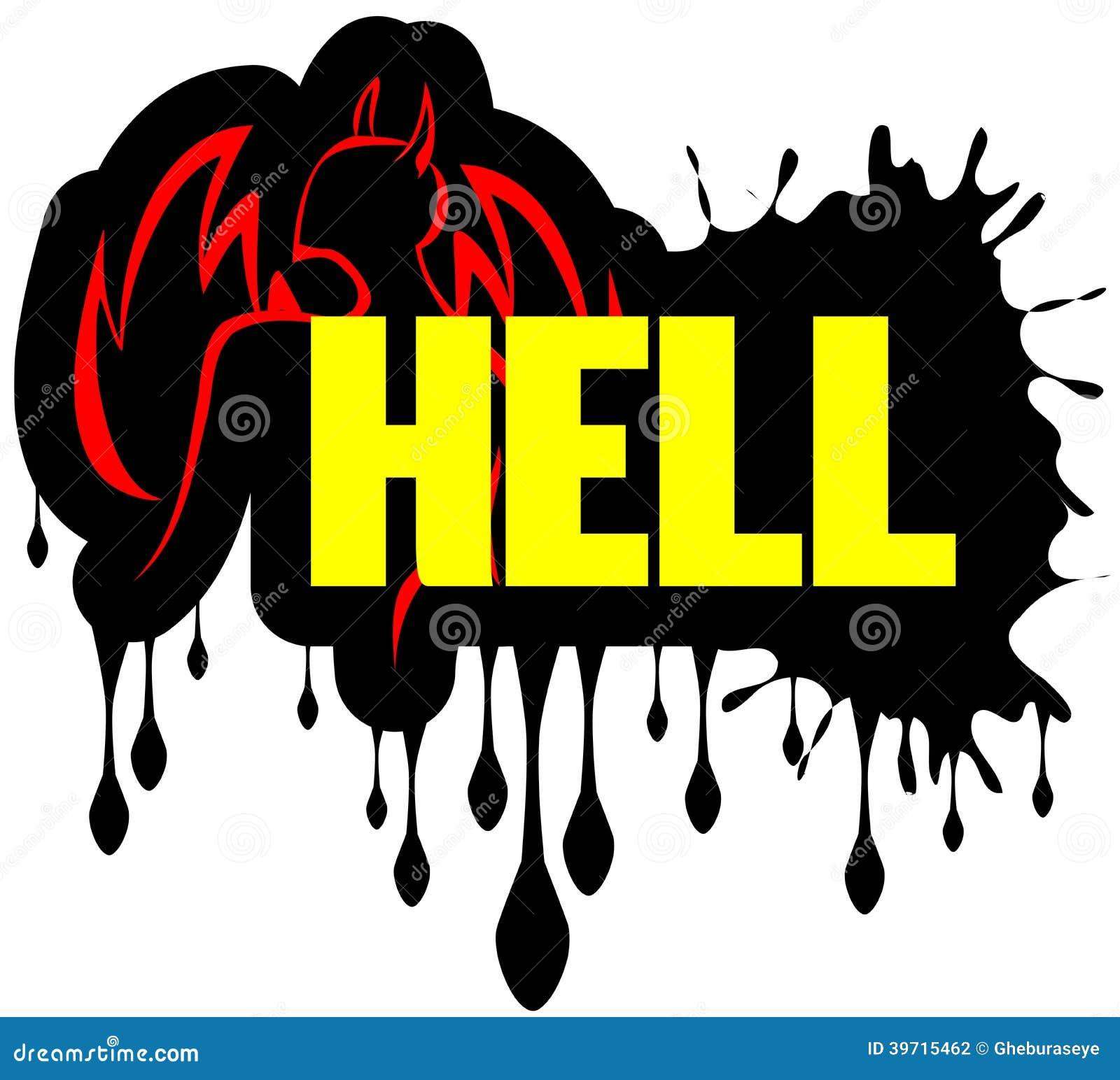 Слово ад в картинках