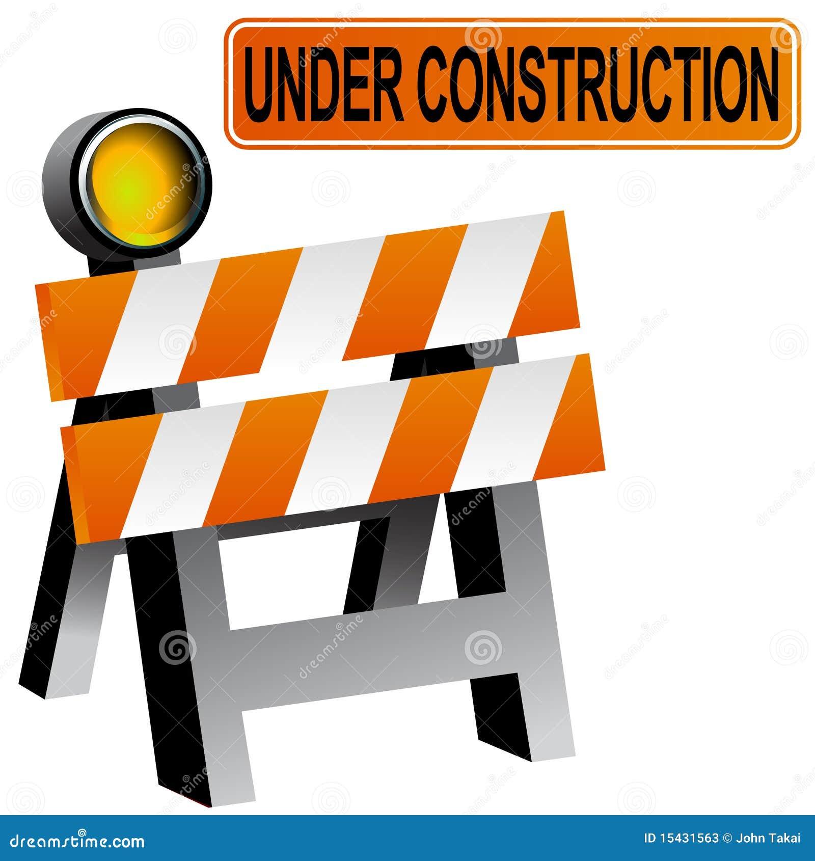 баррикад конструкция