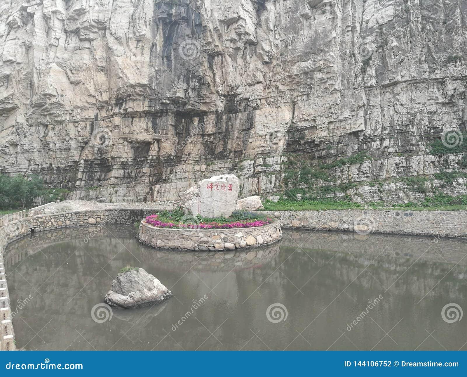Бассейн Xuankongsi