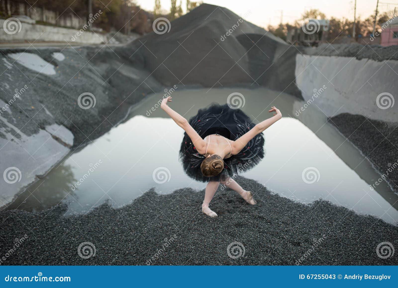Балерина на гравии