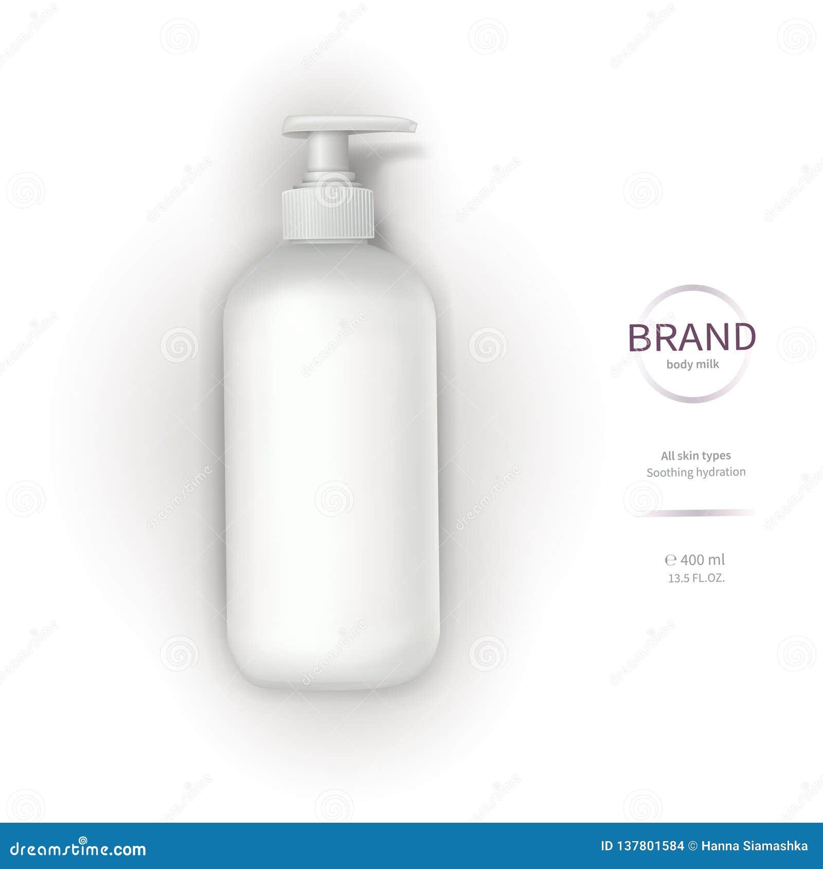 Белая пластиковая бутылка с распределителем