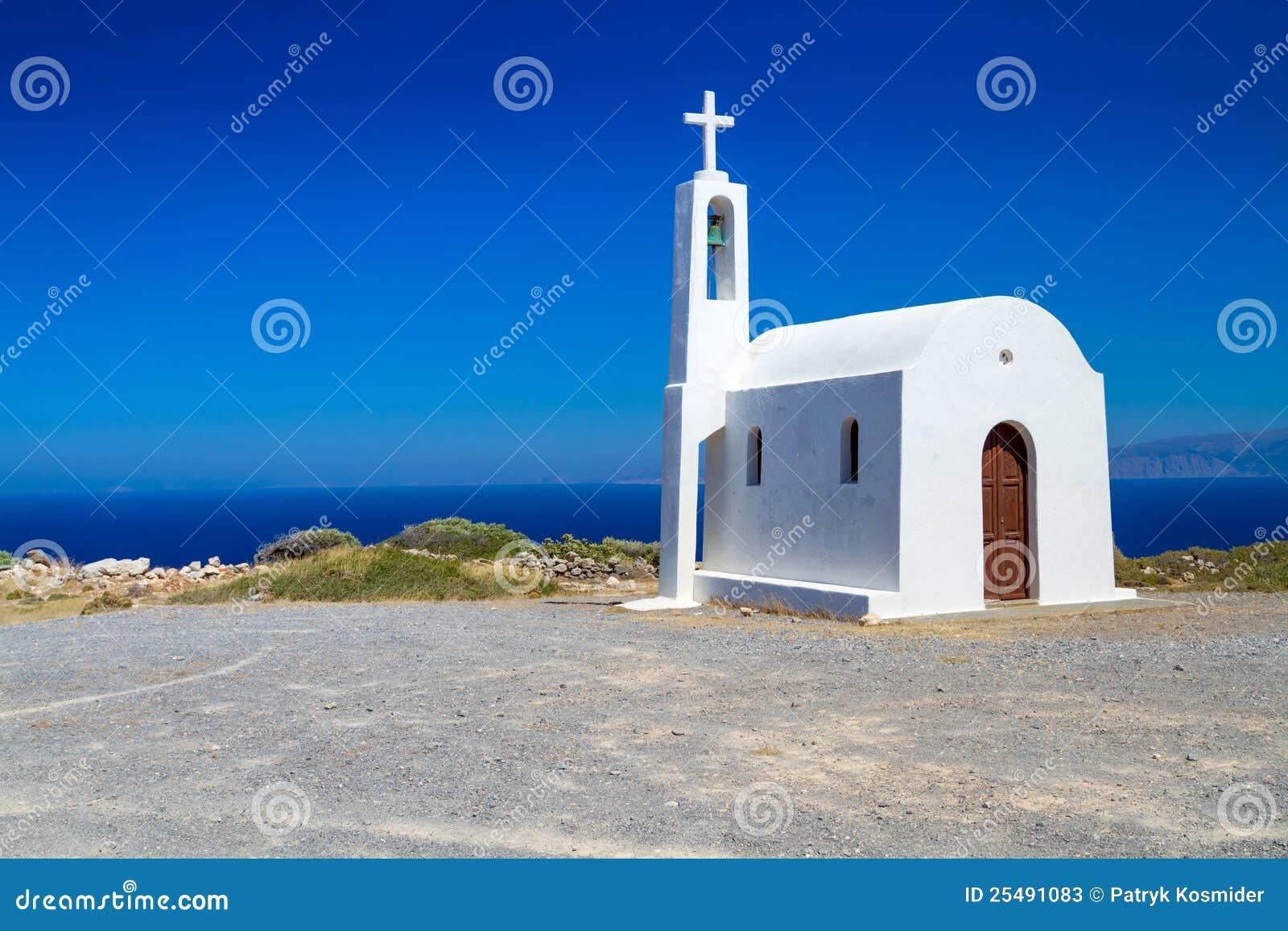 белизна Крита свободного полета церков малая
