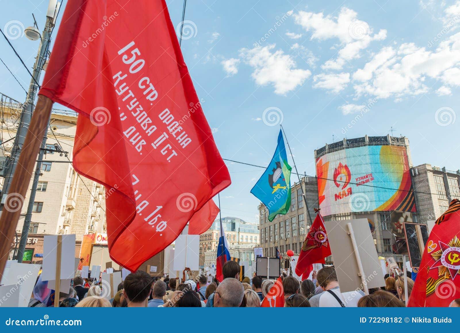 Download Бессмертный полк в Москве редакционное фотография. изображение насчитывающей память - 72298182