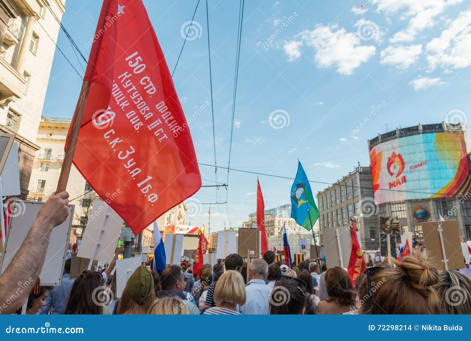 Download Бессмертный полк в Москве редакционное стоковое изображение. изображение насчитывающей завоеватель - 72298214