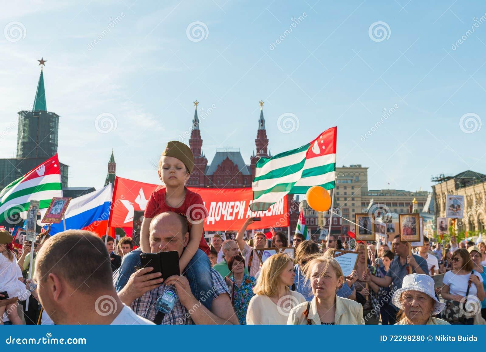 Download Бессмертный полк в Москве редакционное изображение. изображение насчитывающей ananias - 72298280
