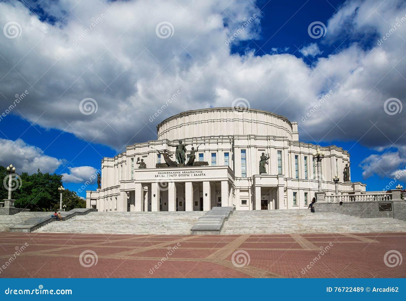 Фотосессия в оперном театре минск