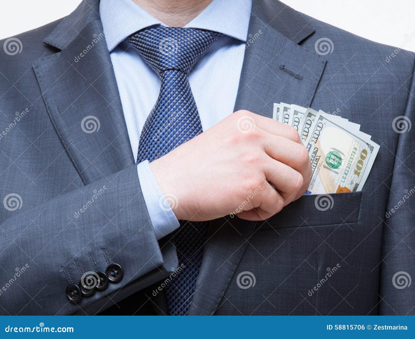 в кармане займ взять онлайн