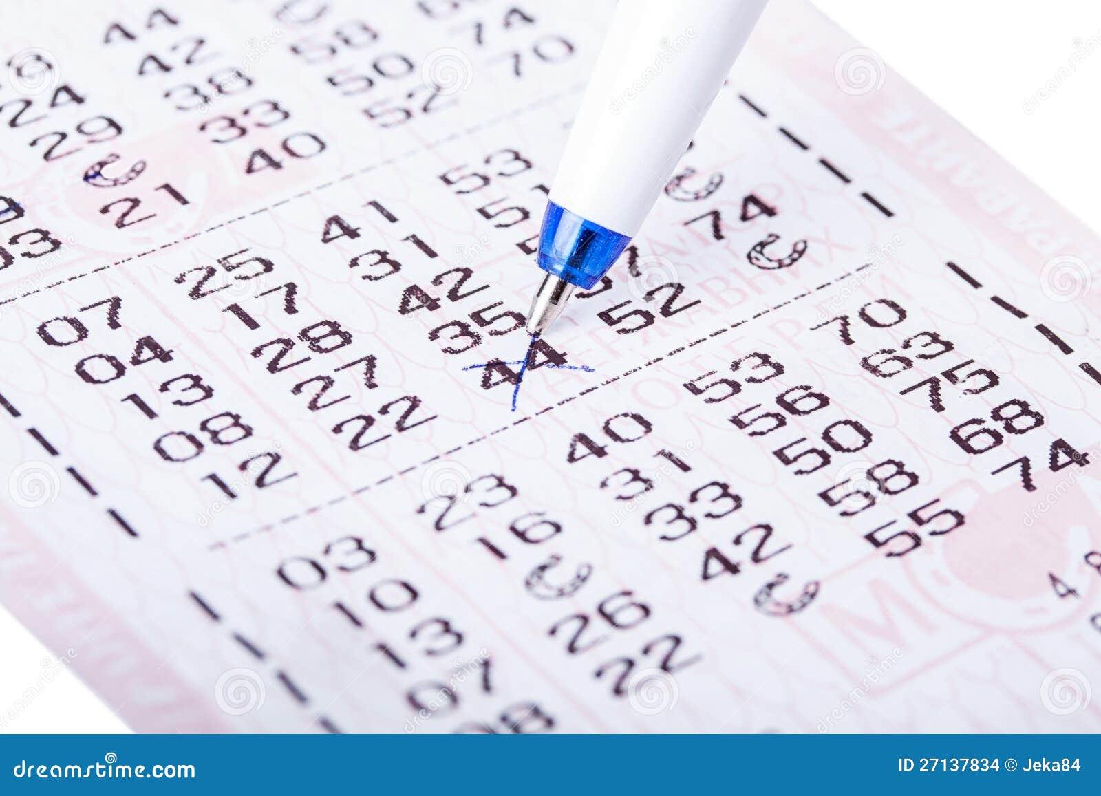 Билет Lotto
