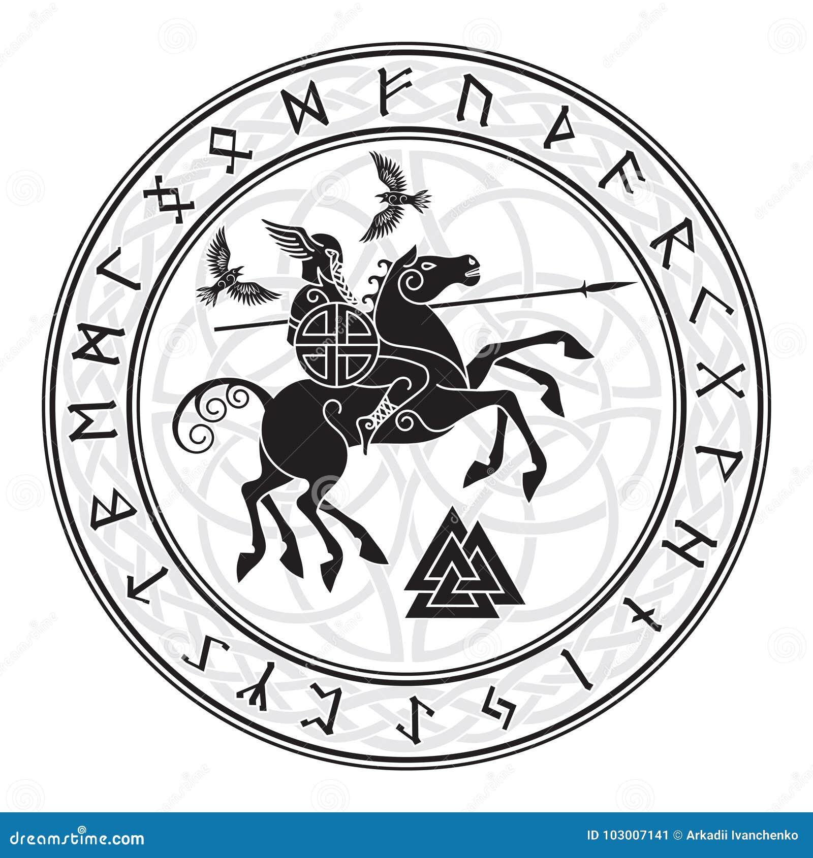 Бог Wotan, ехать на лошади Sleipnir с копьем и 2 воронах в круге норвежских runes Иллюстрация норвежского языка
