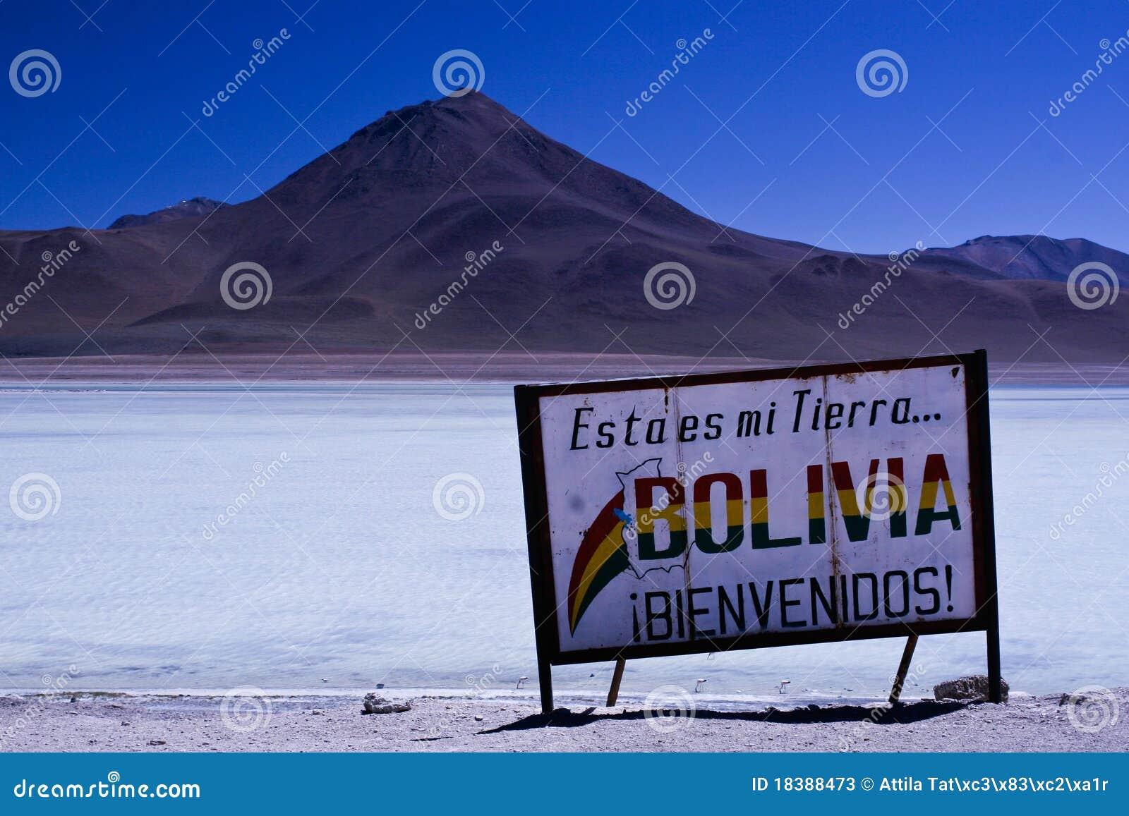 Боливия, котор нужно приветствовать