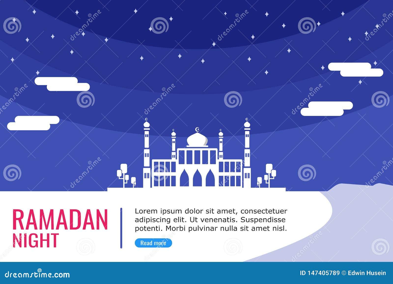 Большая мечеть для мусульманской молитвы