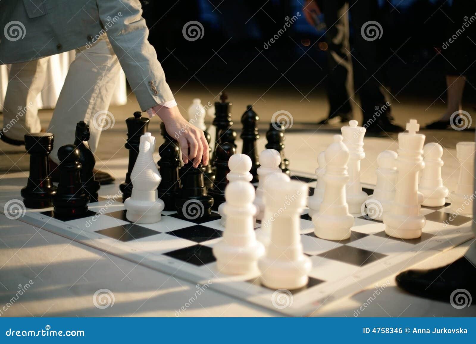 большой шахмат