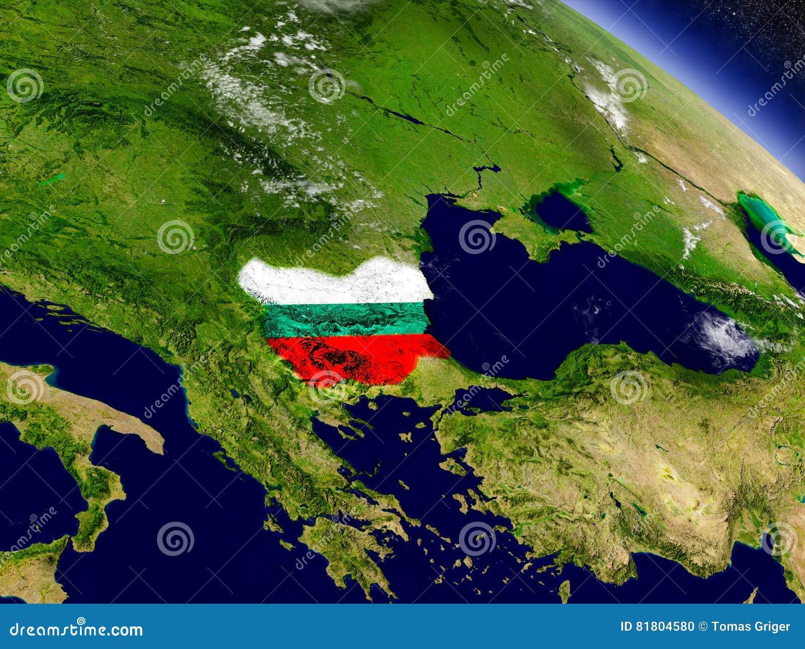 Болгария с врезанным флагом на земле