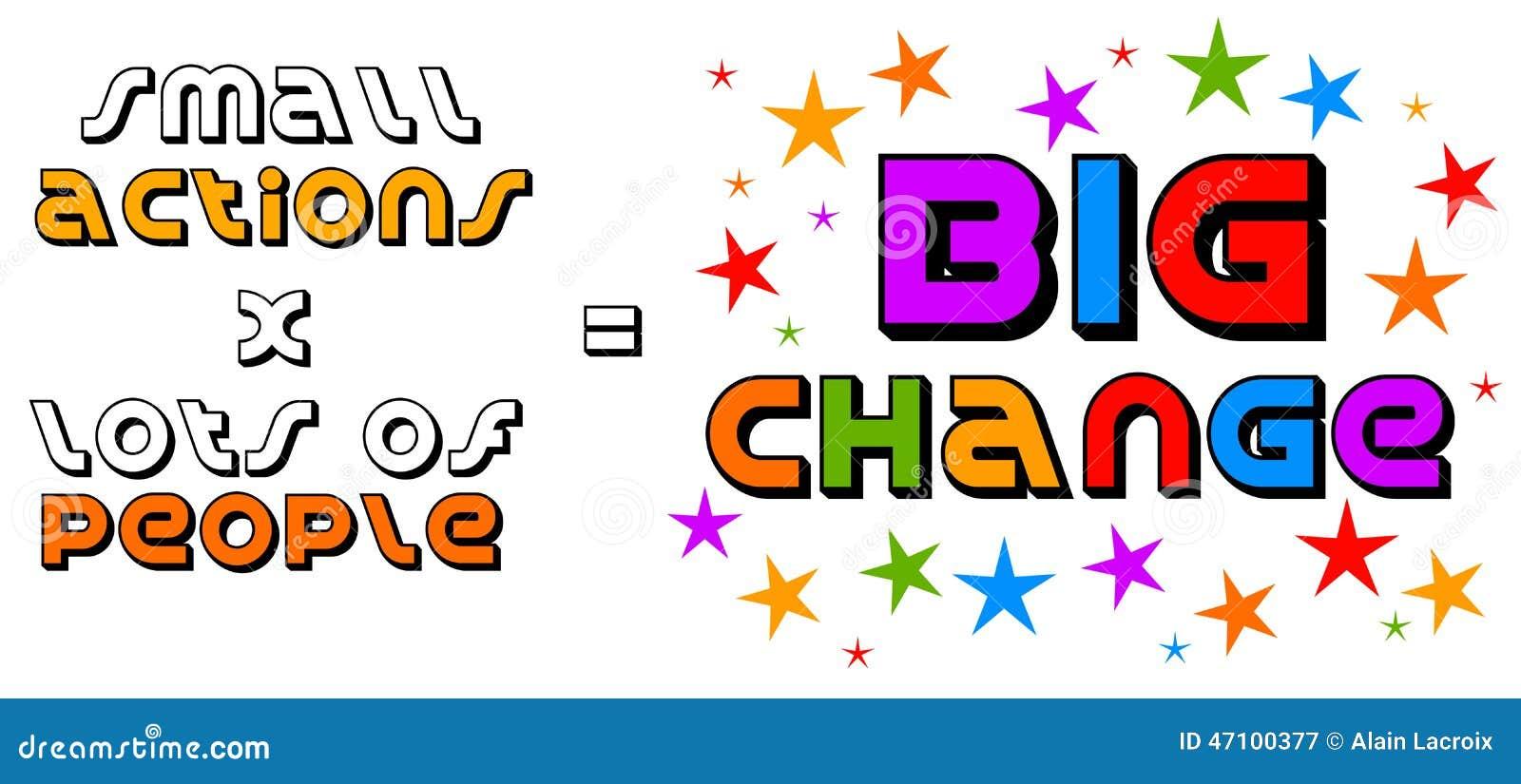 Большое изменение