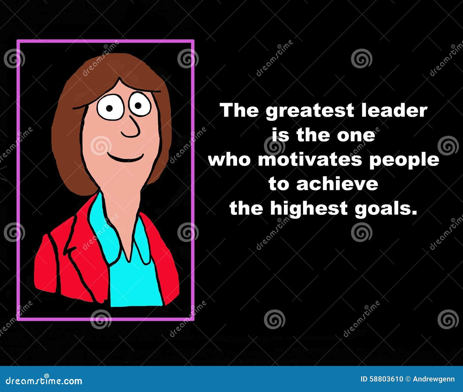 Большой руководитель