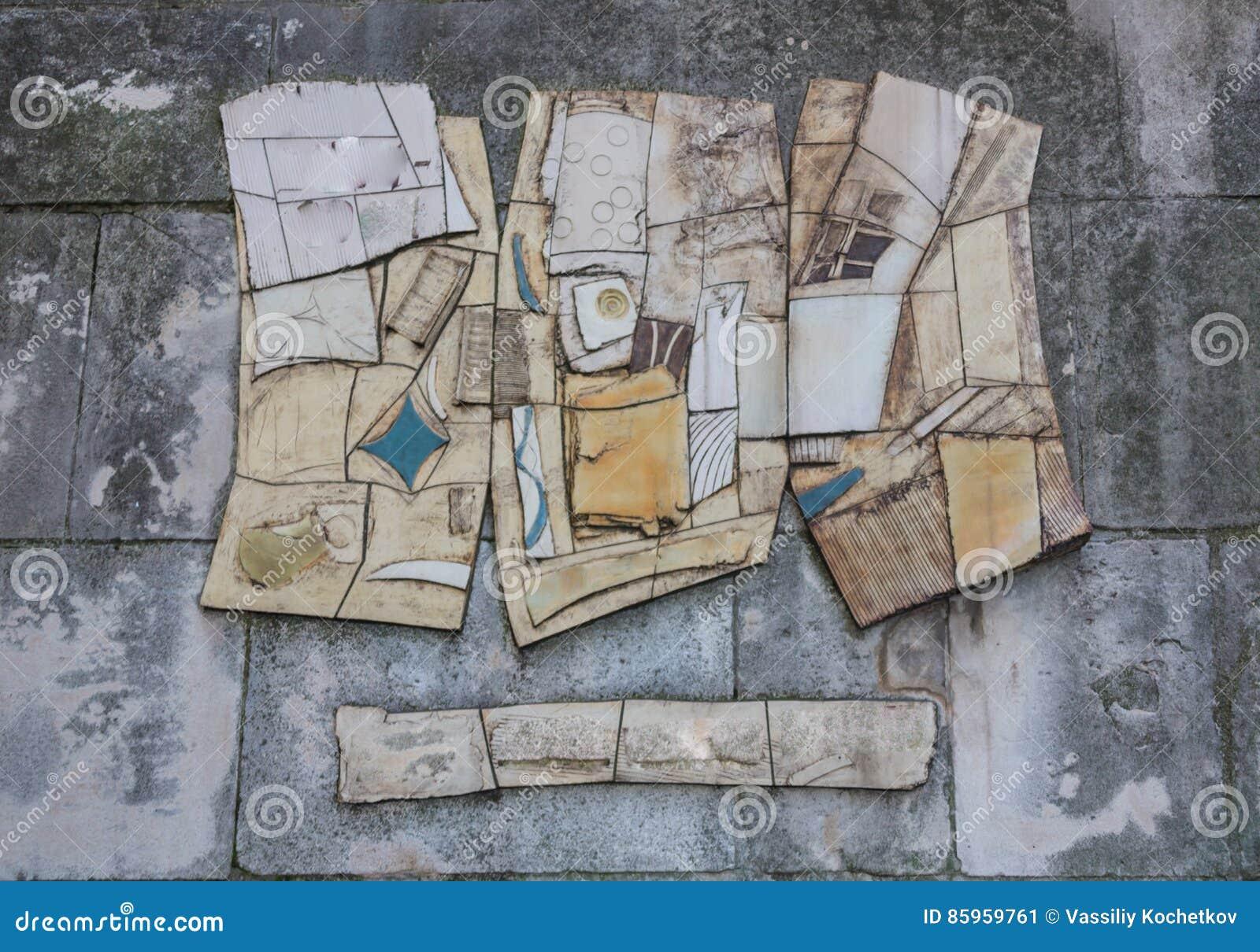 Брайн и серая картина абстрактного искусства