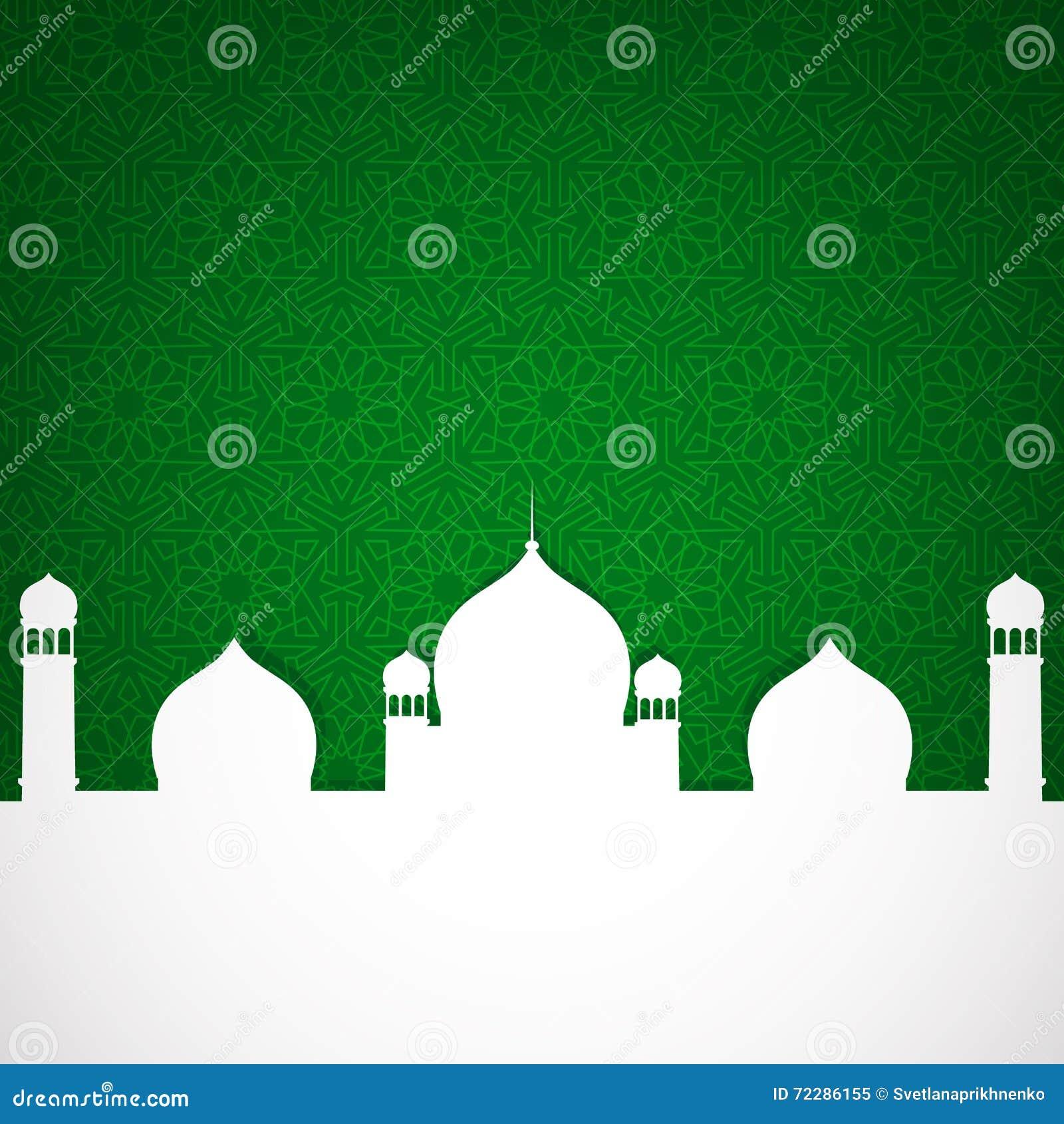 Download Бумажная мечеть на зеленом цвете Иллюстрация вектора - иллюстрации насчитывающей конструкция, arawak: 72286155