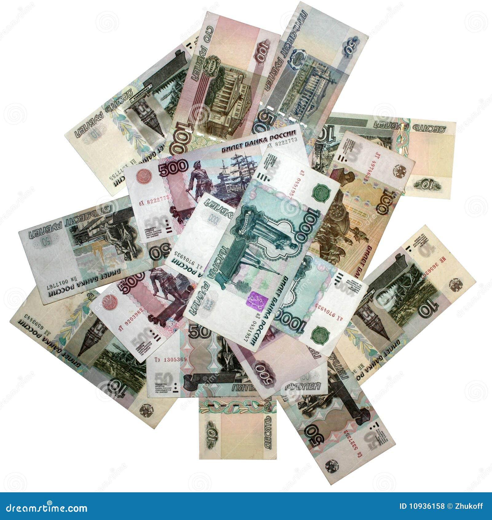 бумажные деньги русские