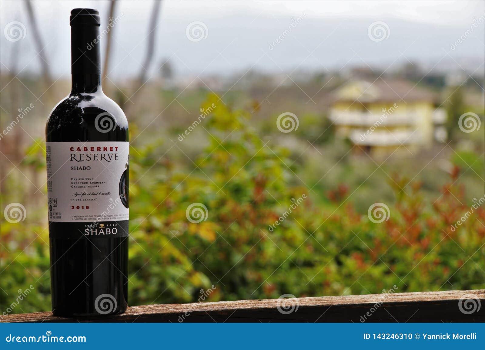 "Бутылка вина ""Shabo ""Каберне красного"