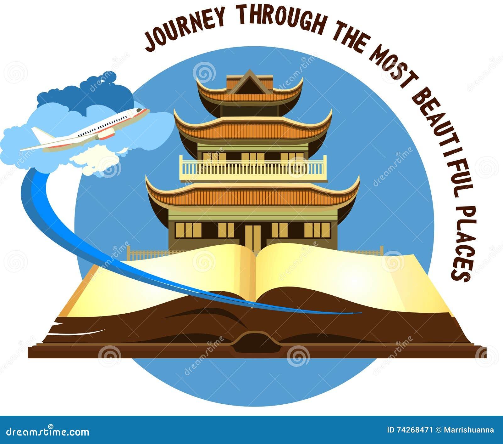 Буддийский висок старый