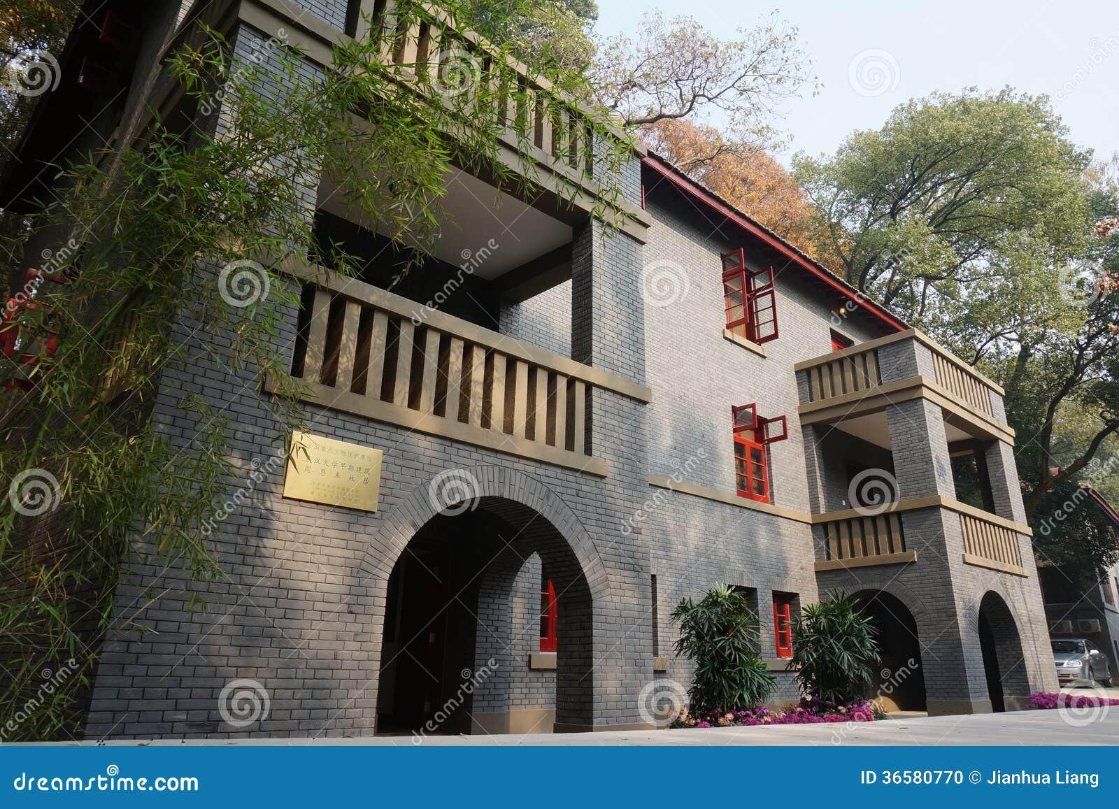 Бывшая резиденция Чжоу Эньлай в университете Ухань