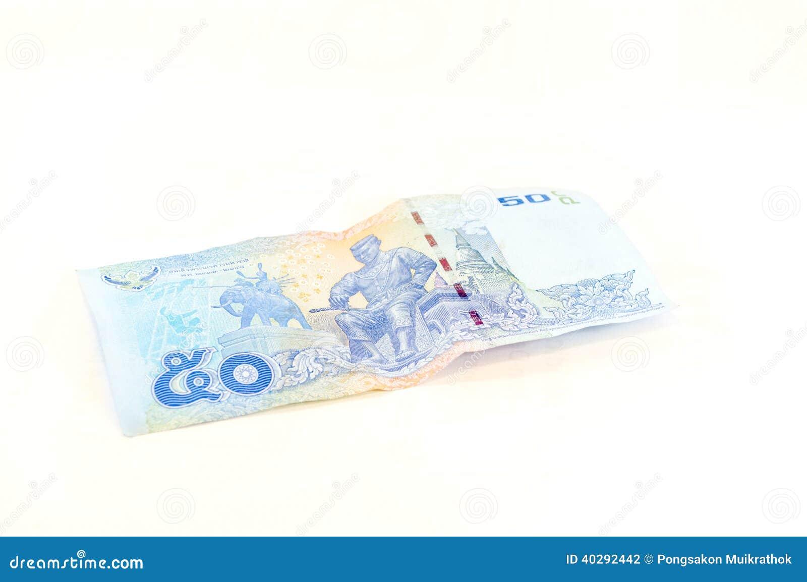 Ванна банкноты 50