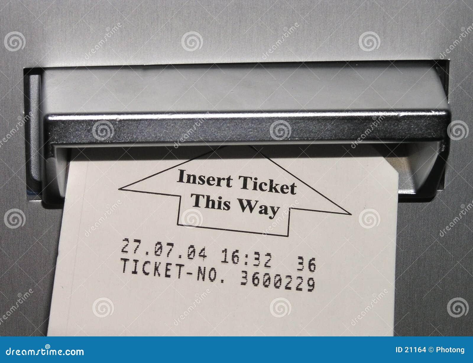 вводить билет