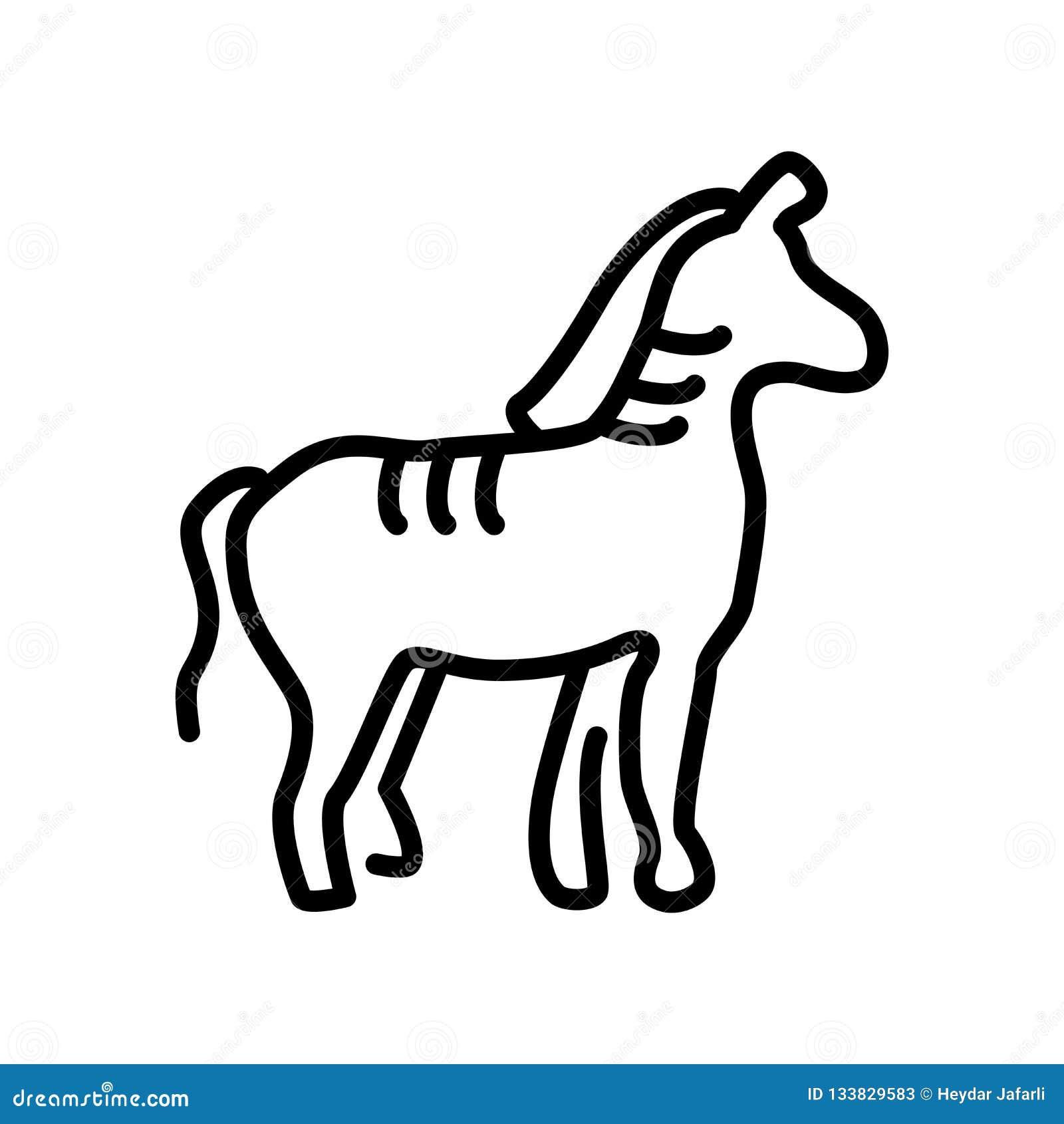Вектор значка зебры изолированный на белой предпосылке, знаке зебры