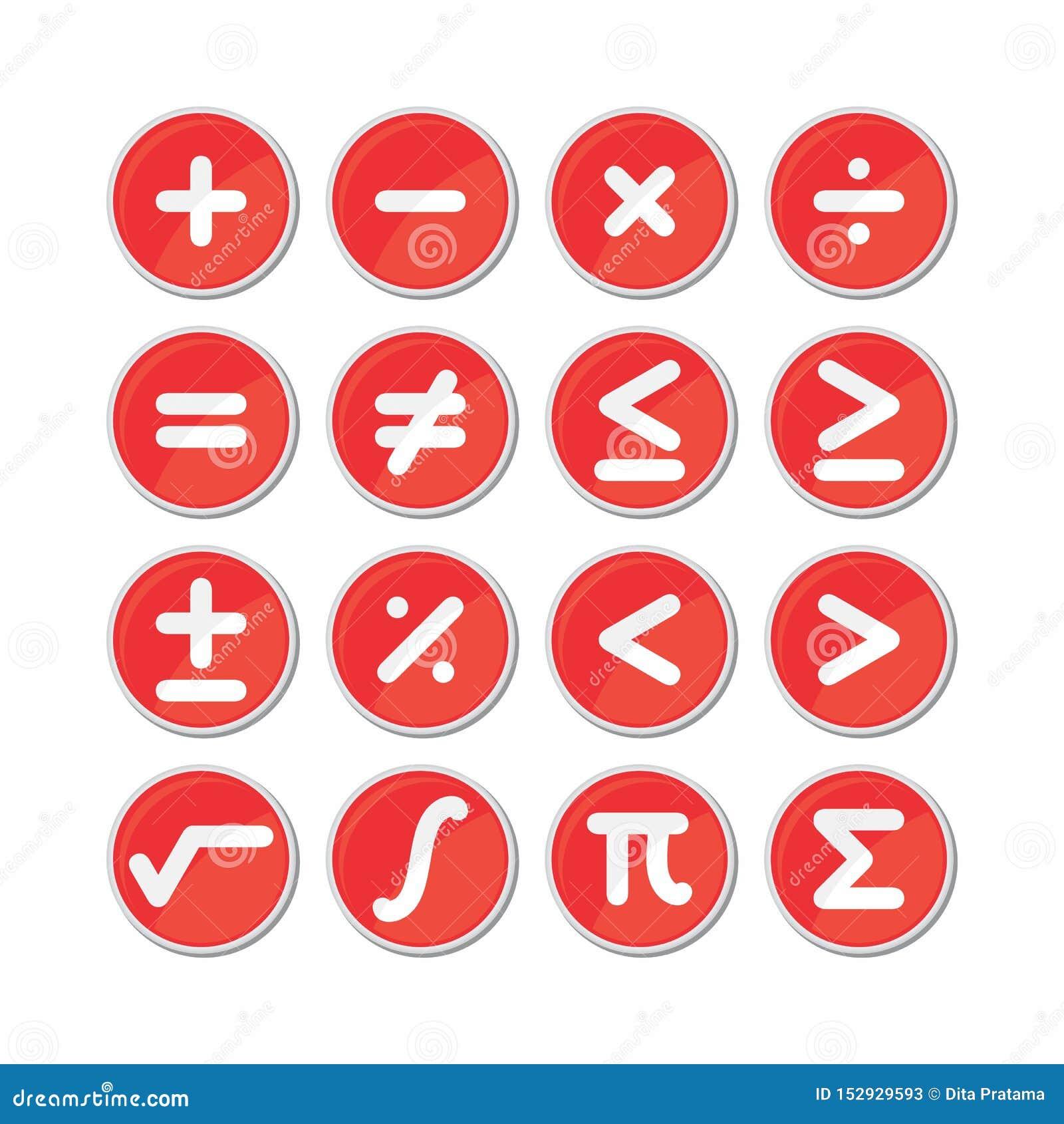 Вектор значка символа математики круга
