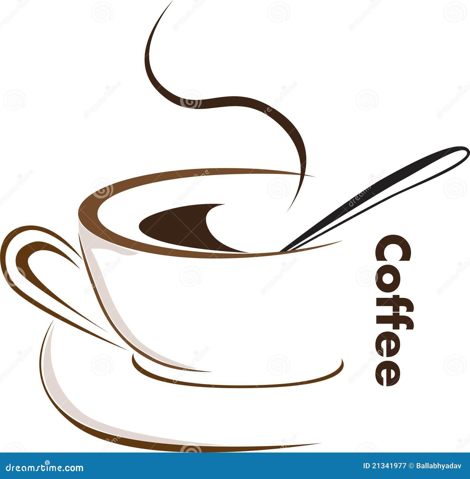 Зерна кофе вектор 9