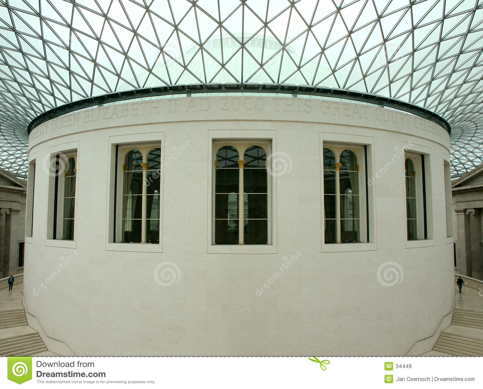 великобританский нутряной музей