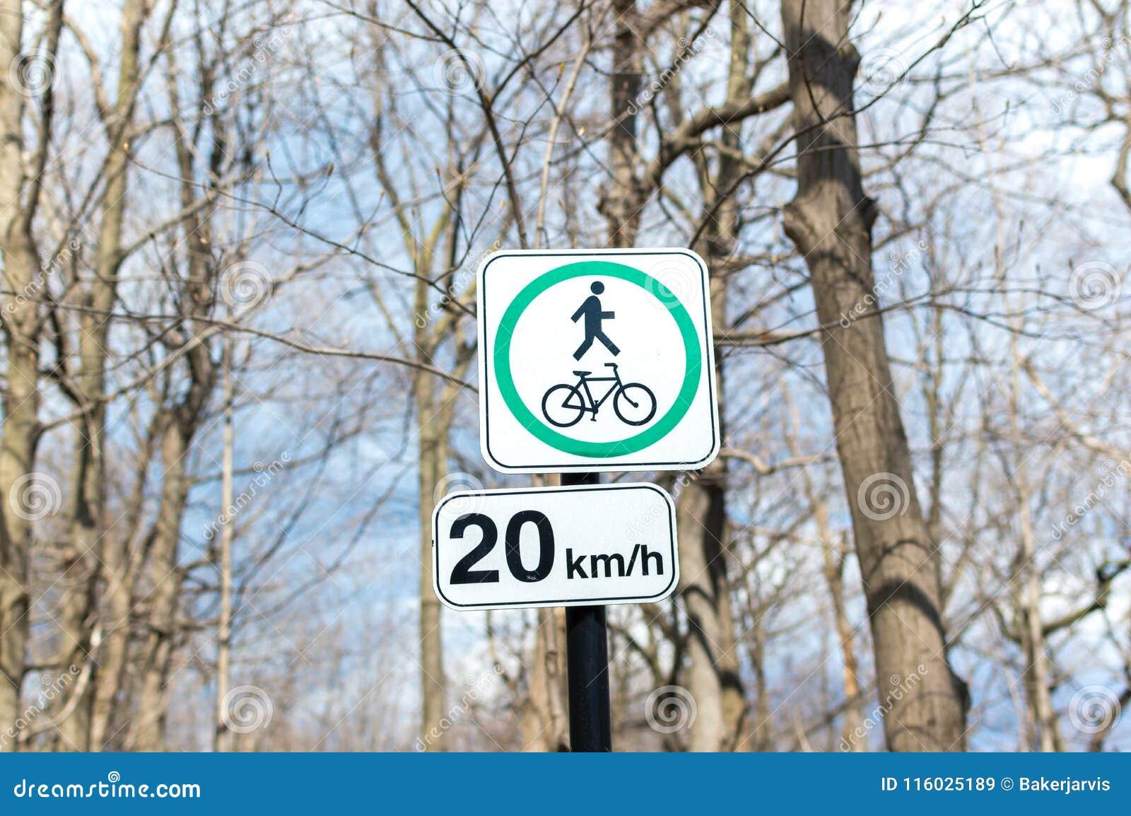 Велосипед и пешеход позволили подписывают внутри Mont-королевский парк