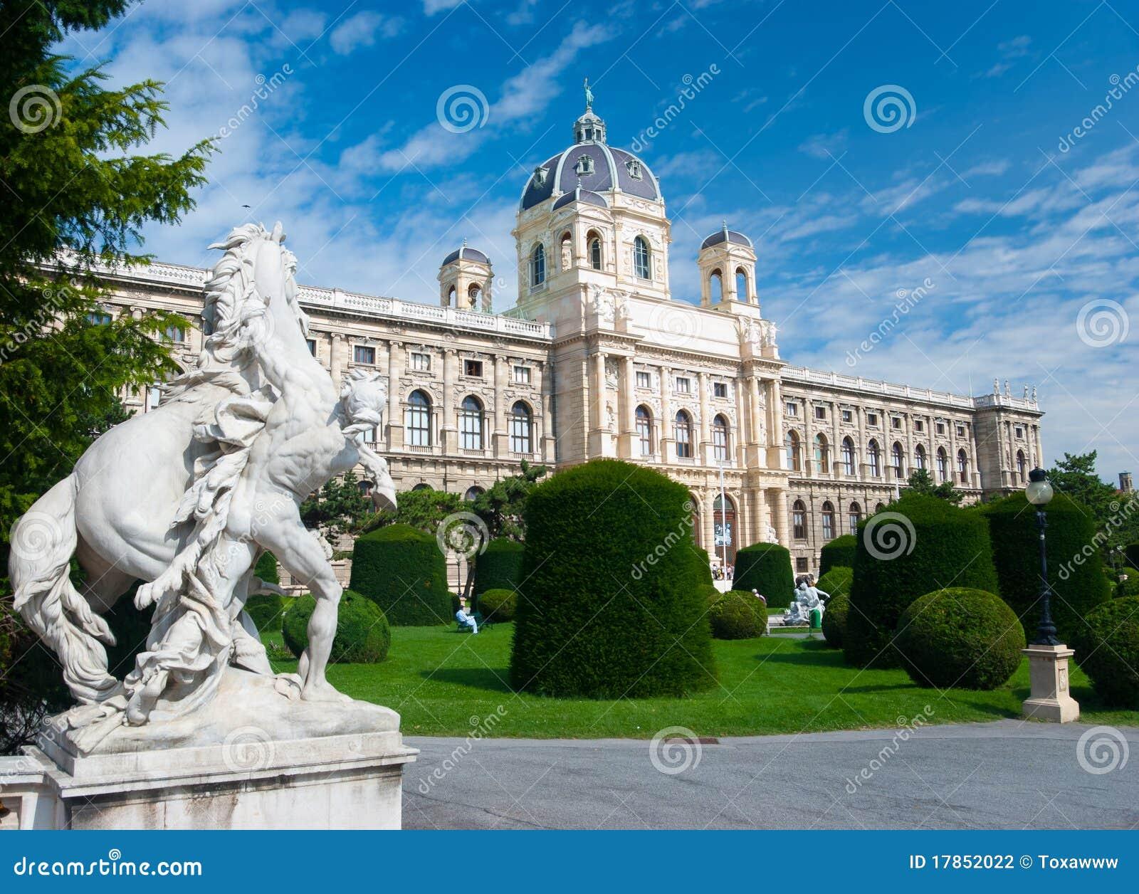 вена музея истории естественная