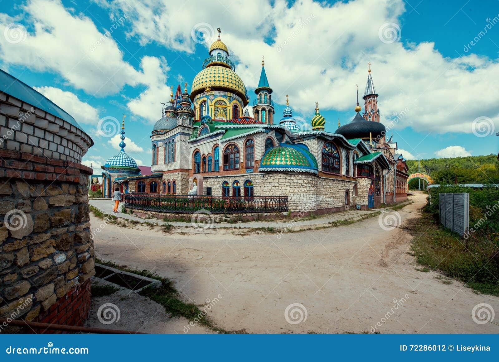 Download Весь висок вероисповеданий в Казани Стоковое Фото - изображение насчитывающей историческо, история: 72286012