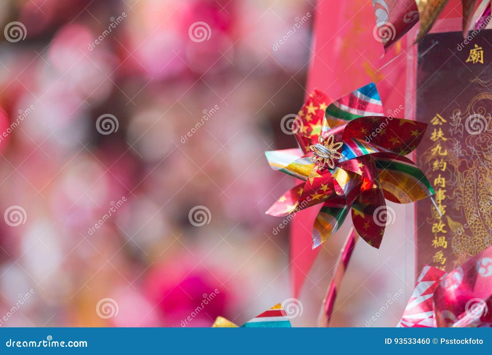 Ветрянки на виске Che Kung