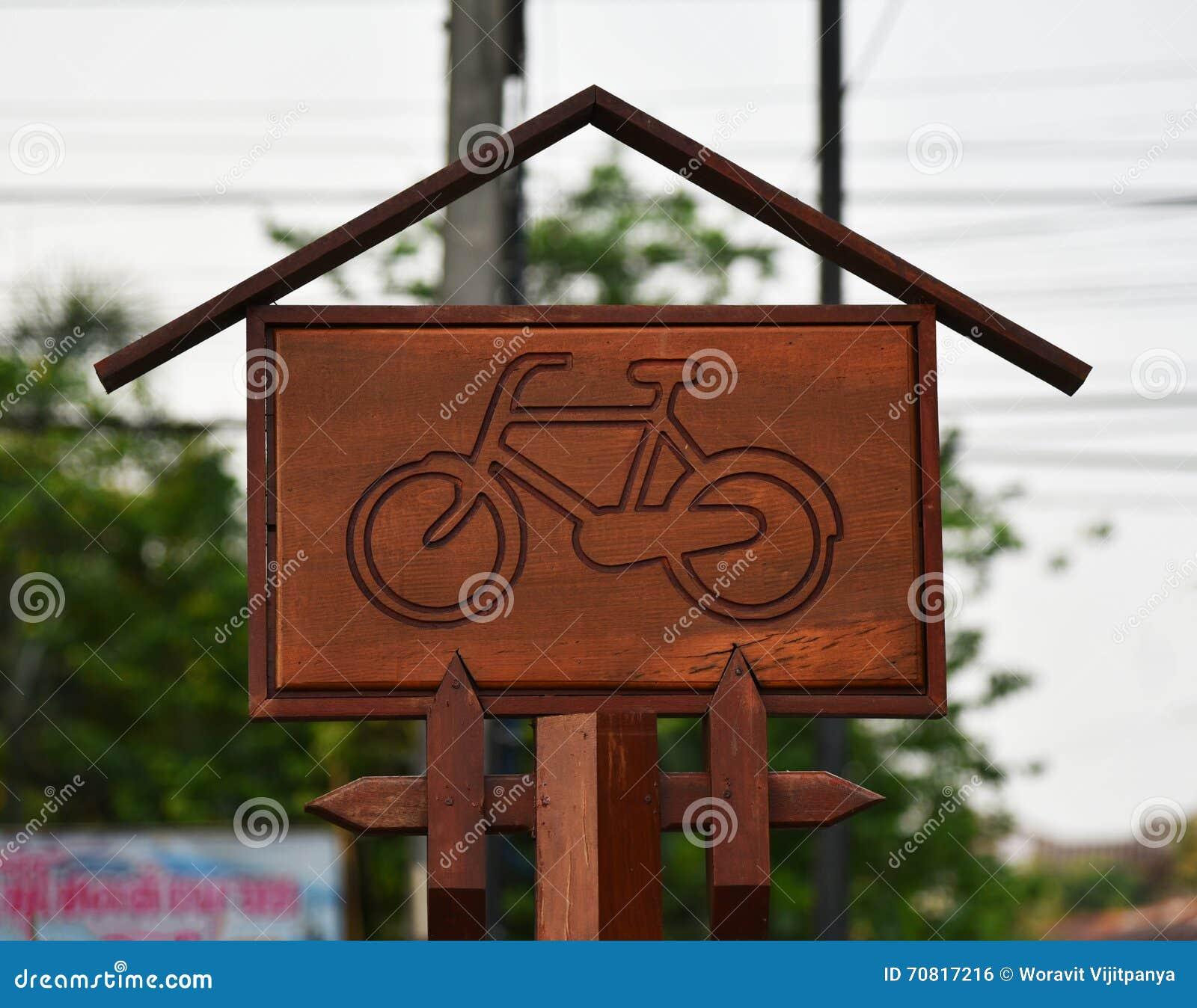 Велосипед знаков