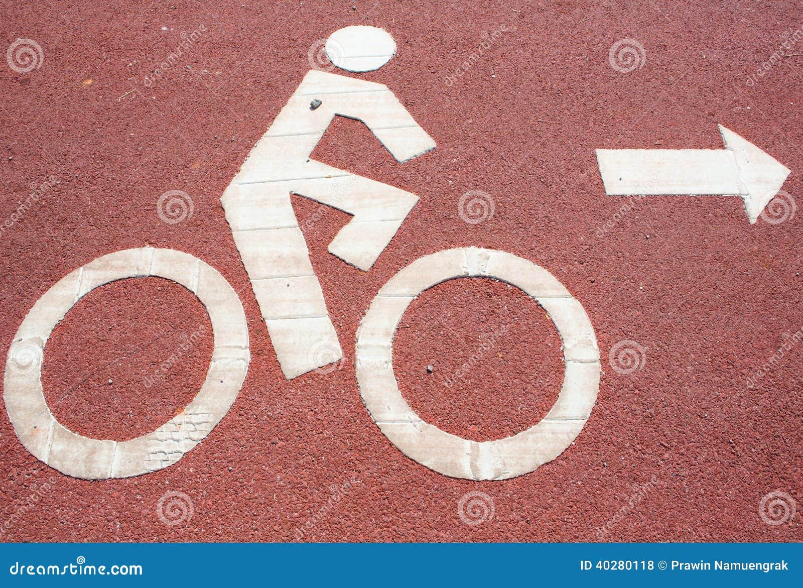 Велосипед символа