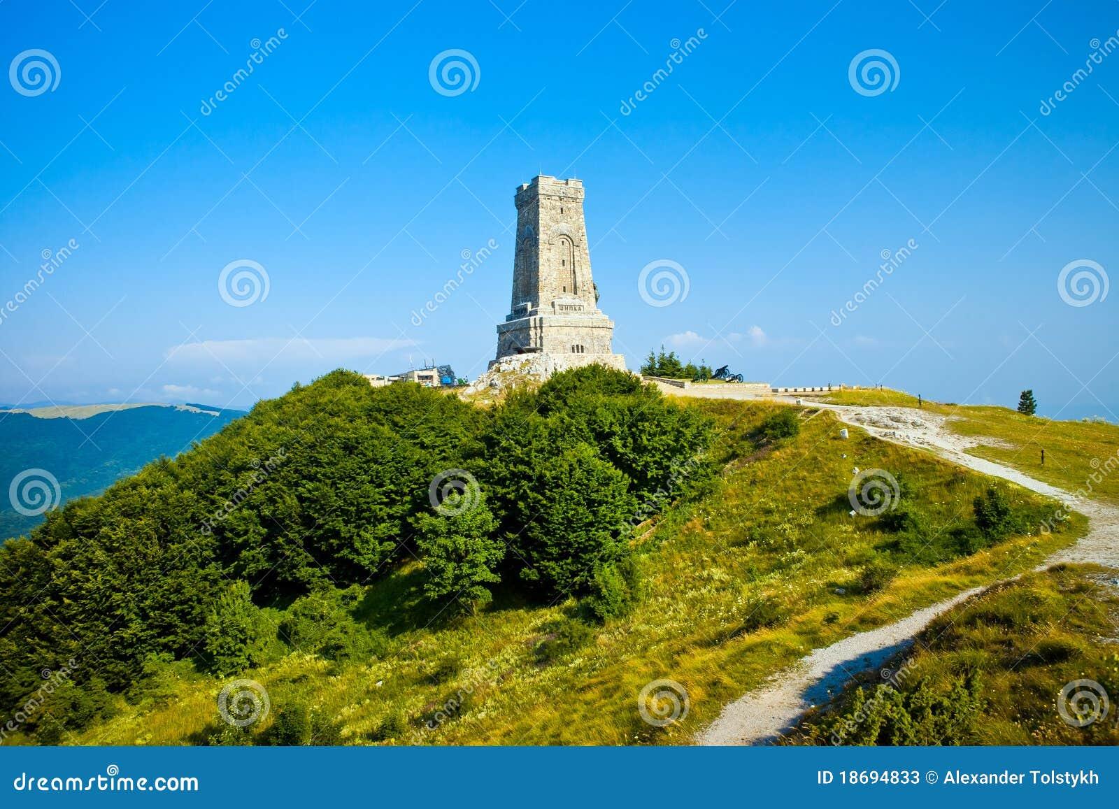 взгляд shipka Болгарии мемориальный