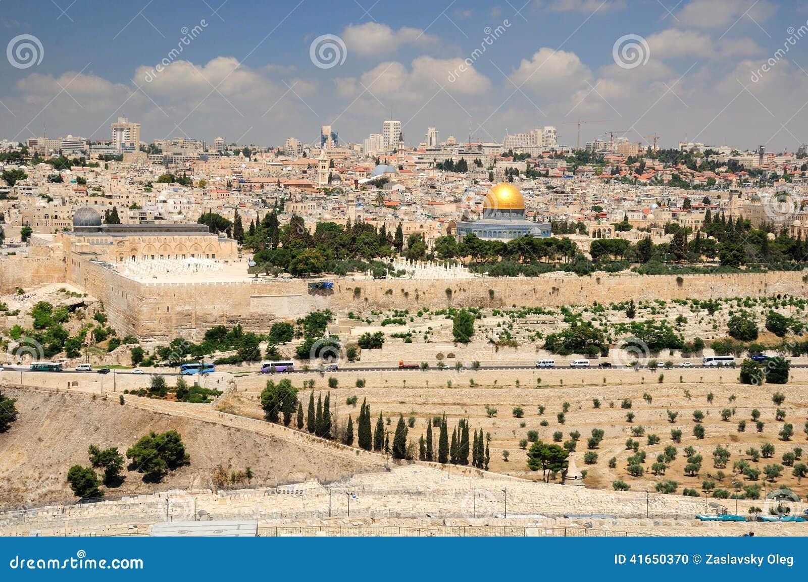 Взгляд Иерусалима