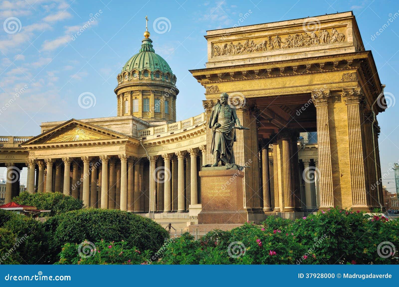 Взгляд собора Казани, Санкт-Петербурга