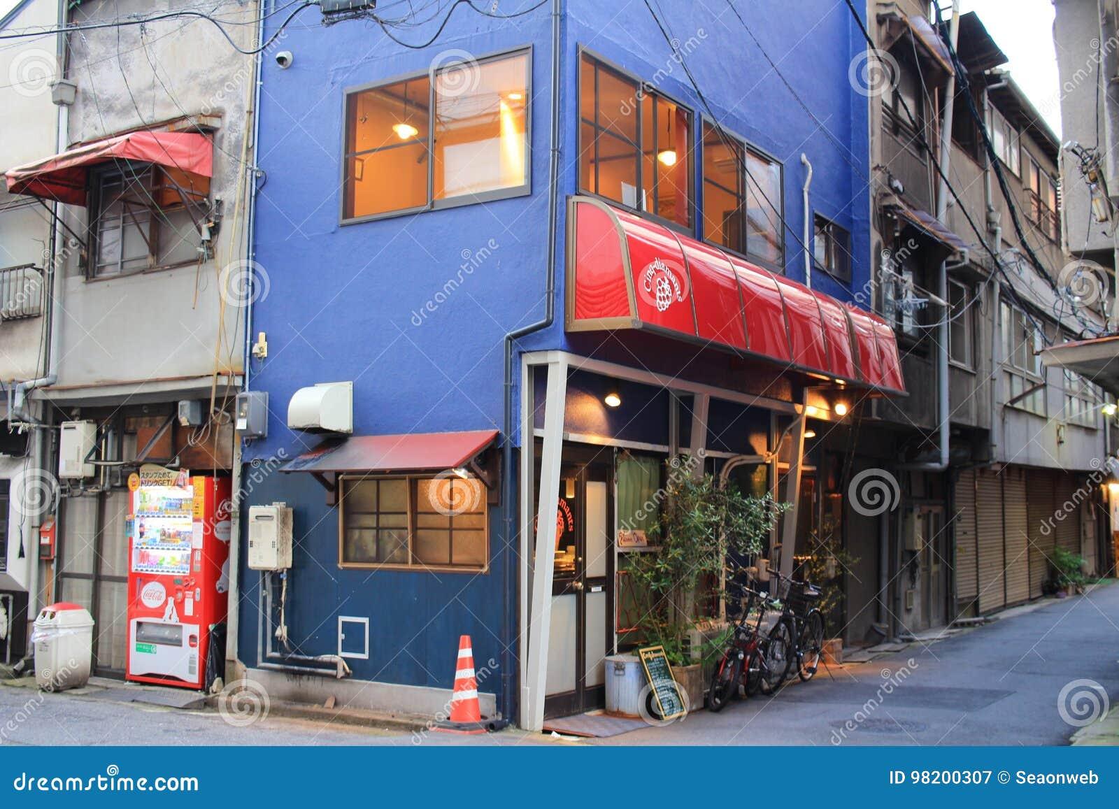 Download взгляд улицы Хиросимы редакционное фотография. изображение насчитывающей cityscape - 98200307