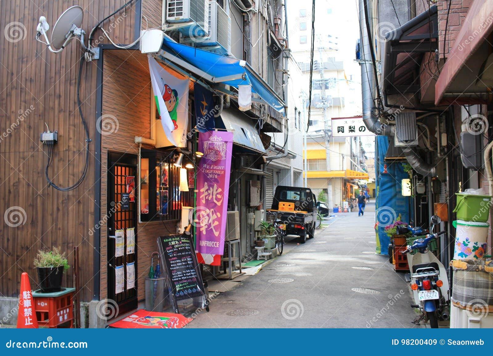 Download взгляд улицы Хиросимы редакционное стоковое изображение. изображение насчитывающей hiroshima - 98200409