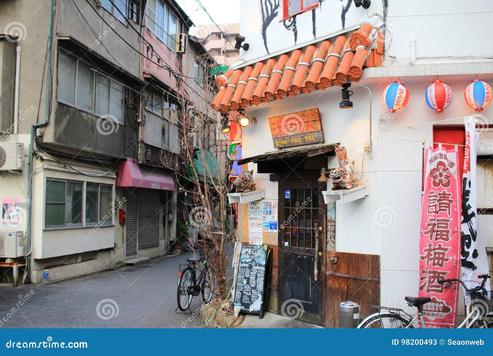 Download взгляд улицы Хиросимы редакционное стоковое фото. изображение насчитывающей hiroshima - 98200493